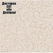 Стільниця Kronospan 0283 РЕ Петра беж 4100х1200х38 мм