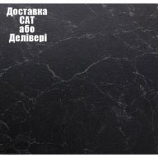 Столешница Luxeform L014 1U Черный мрамор 3050х600x38 мм