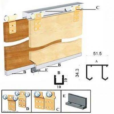 Система для розсувних дверей Новатор 328