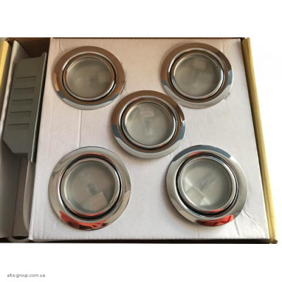 Набір 5 світильників+Трансформатор ZH5 OHW16B (Латунь, Золото, Сатин, Хром, Сталь)