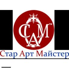 Стар Арт Мастер